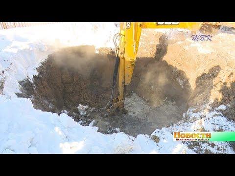 В лютый мороз коммунальщики несколько часов в Степном устраняли аварию