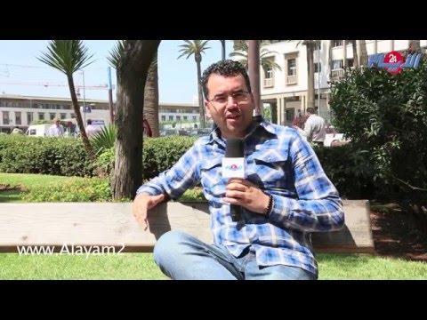 هكذا علق المغاربة على أحداث مباراة الوداد ووجدة