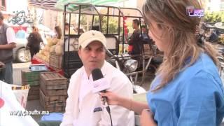 كيداير السوق: شوفو الإقبال الكبير على الرايب في رمضان | أش كاين فالسوق