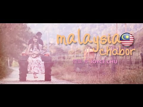 (COVER) MALAYSIA CHABOR by Joyce Chu 四葉草@Red People