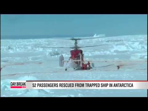 Passengers rescued from trapped ship in Antarctica