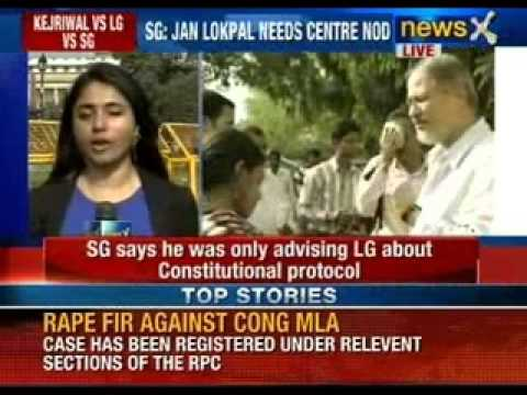 Solicitor General : Jan Lokpal bill cannot be passed without centre's consent - NewsX