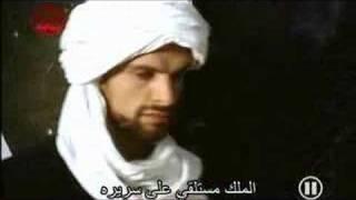 علوم الاسلام الدفينة 4