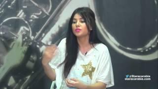 بالفيديو.. المغربية التي تمتلك شعبية في ستار أكاديمي  