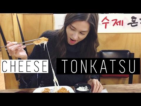 VLOG: Cheese Tonkatsu | Haircuts & Daeboreum (자막)규호와 세라 브이로그 치즈돈까스 & 정월대보름