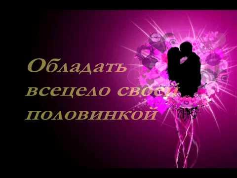 """""""Твоя любовь в Runes of Magic!"""" - итоги"""