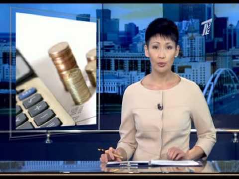 Доклад на тему новости россии