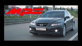 Mazda 6 MPS ЛУЧШЕ, чем Lancer EVO и Impreza WRX STI??? Стас Асафьев