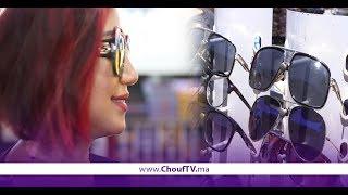 الفرق بين النظارات الغالية الثمن ونظارات الاسواق الشعبية | روبورتاج