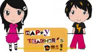 Happy Teachers Day 2014 Sayings Poems Sms Speech Wishes