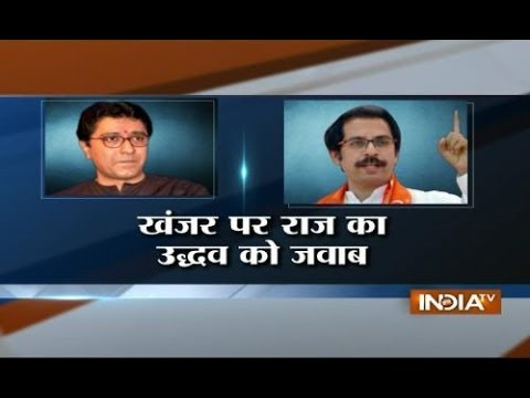 Raj Thackeray slams Uddhav Thackeray