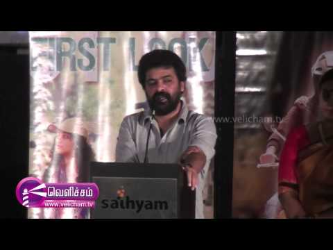 Jk Enum Nanbanin Kathai Audio Launch