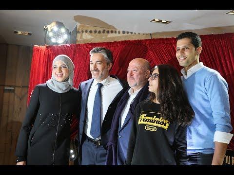 ماكدونالدز المغرب ومراكش للضحك يطلقان مسابقة
