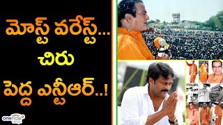 Subramanian Swamy sensational comments on NTR, Chiranjeevi..
