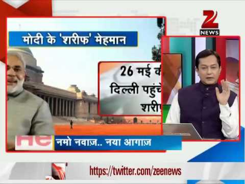 Zee Election Summit: Will Sharif-Modi`s meeting lead to improved relations? Part-II