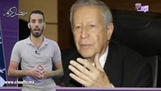 خبر اليوم: حذف التربية الإسلامية يثير ضجة ويغضب المغاربة | خبر اليوم