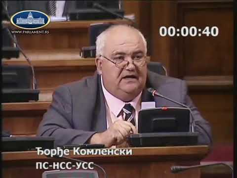 Ђорђе Комленски, јефтина радна снага је стварана пљачкашким приватизацијама