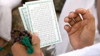 Hafiz Ahsan Amin - Qasidah Burdah - LIVE