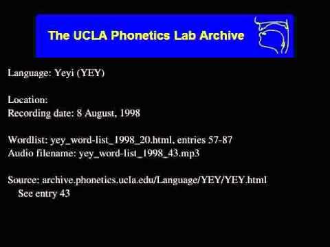 Yeyi audio: yey_word-list_1998_43