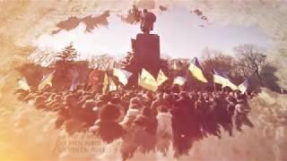 Полум'яне слово Шевченка