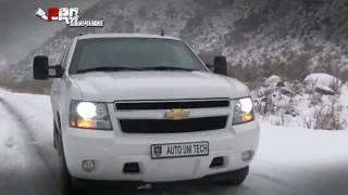 Обзор Chevrolet Suburban