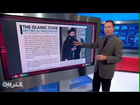 دابق مجلة داعش الإلكترونية
