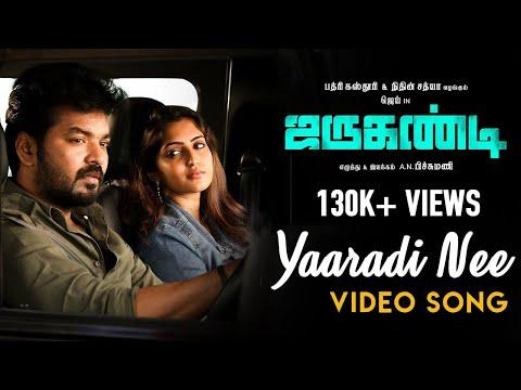 Yaaradi Nee (Video Song) - Jarugandi - Jai, Reba Monica John - Bobo Shashi - A.N. Pitchumani