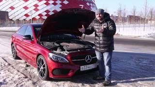 Наши тесты. Вып.870. Mercedes-Benz C450 AMG. Авто Плюс ТВ