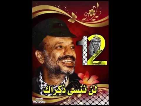برنامج القائد في عيونهم تقديم : محمد حمدان اعداد: موفق عميرة