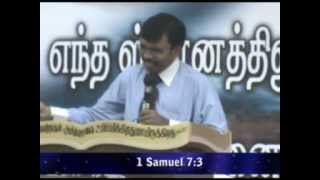 Tamil Inspirational Bible Verses Encourage Message By