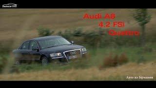 Audi A8 4,2 FSi Quattro 2006 /// Авто из Германии Денис Рем Дестакар