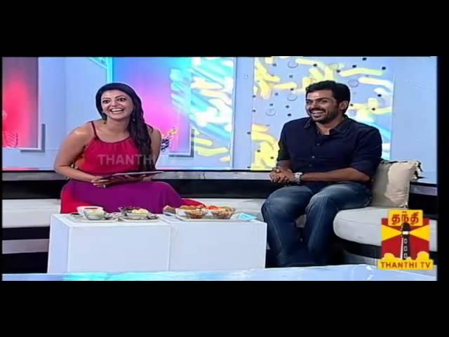 NATPUDAN APSARA - Karthi & Kajal Agarwal Seg-3 Thanthi TV 02.11.2013