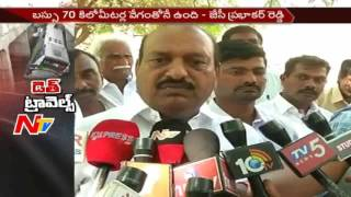 JC Prabhakar Reddy Responds on Diwakar Travel Bus Accident..