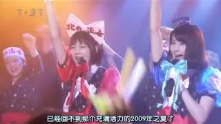 飯糰字幕組]2013晨間劇 海女 148