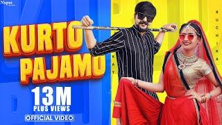 KURTO PAJAMO Ruchika Jangid Ft Kay D Video HD Download New Video HD