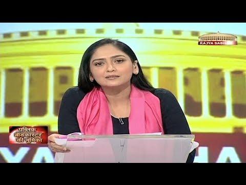 Sarokaar - Roles & goals of a Public Broadcaster