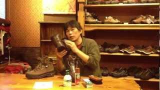 登山靴 ヌバックレザー WAX加工について 手入れ方法
