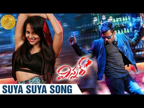 Winner-Telugu-Movie-Suya-Suya-Song-Trailer