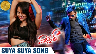 Winner Telugu Movie Suya Suya Song Trailer
