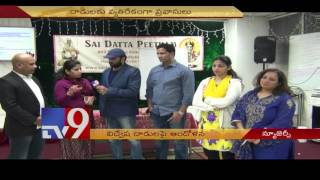 New Jersey Telugu NRIs condemn attacks on Indian-Americans in USA