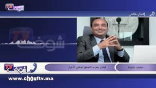 بلخياط : أخنوش متشبث بالتحالف الحكومي السابق بدون إقصاء | تسجيلات صوتية