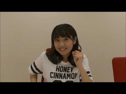 SKE48 惣田紗莉渚 インタビュー / かおたんちゃんねる