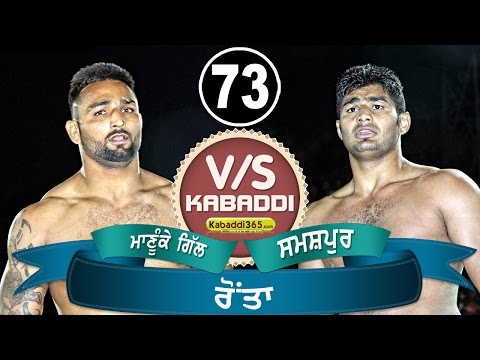Manuke Gill Vs Samspur Best Match in Raunta (Moga) By Kabaddi365.com