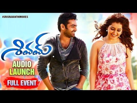 Watch Shivam Movie Audio Launch