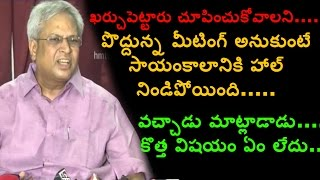 Undavalli demands reply from Narayana on funds for electio..