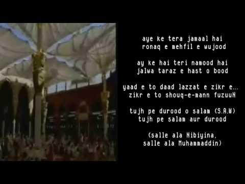 Ya Muhammad Noor-e-Mujassam - Sabri Brothers (Qawalli from sur bahar) part 1