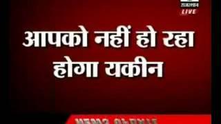 Jodhpur: Doctors Watch Blue Films In Hospitals