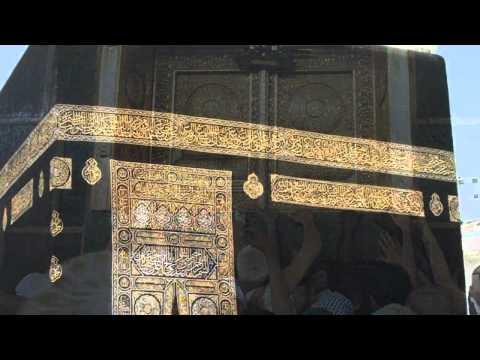 القرآن الكريم : سورة الفرقان Quran Translation -Ajmy: Al-Furqan : 25