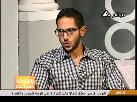 AIESEC Egypt interview on the national TV channel 2