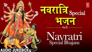 Navratri Special Bhajans Vol.1 Full Audio Songs Juke Box